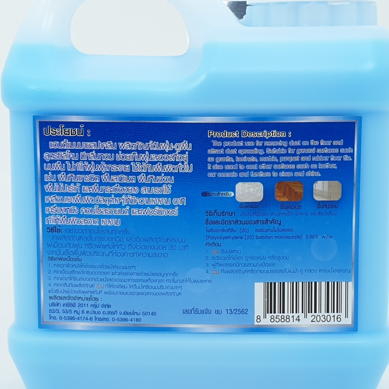 SPA CLEAN ดันฝุ่น-ถูพื้น 1000มล.  คูลลิ่งเฟรช สีฟ้า