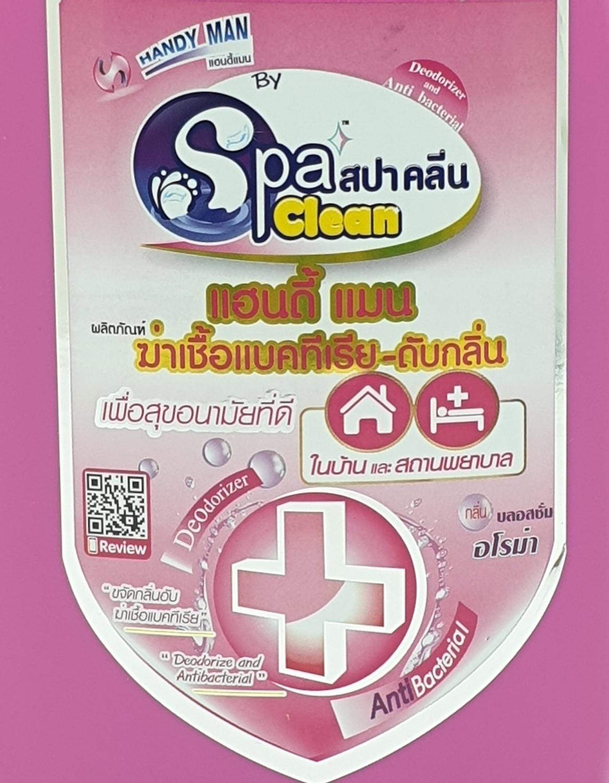 SPA CLEAN น้ำยาฆ่าเชื้อแบคทีเรีย-ดับกลิ่น 350 มล. กลินบลอสซั่ม อโรม่า สีชมพู