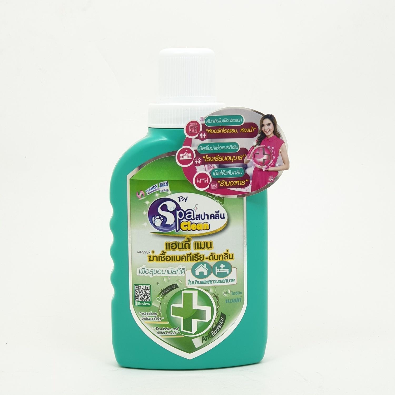 SPA CLEAN น้ำยาฆ่าเชื้อแบคทีเรีย-ดับกลิ่น 350 มล. กลิ่นไฮจีนิก ซอฟท์ สีเขียว