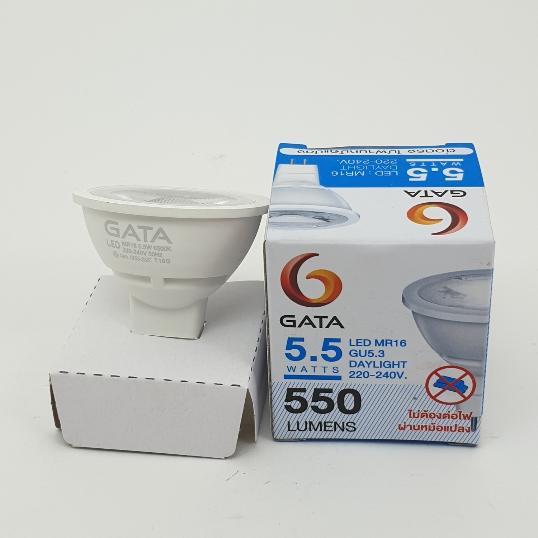 GATA หลอด LED 5.5w. 50ATL2D05P00 ขาว