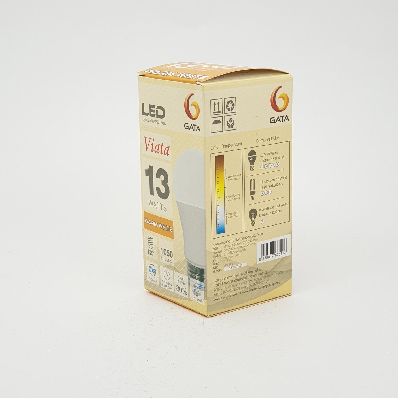 GATA หลอด LED 13W ฝาขุ่น E27 Warm