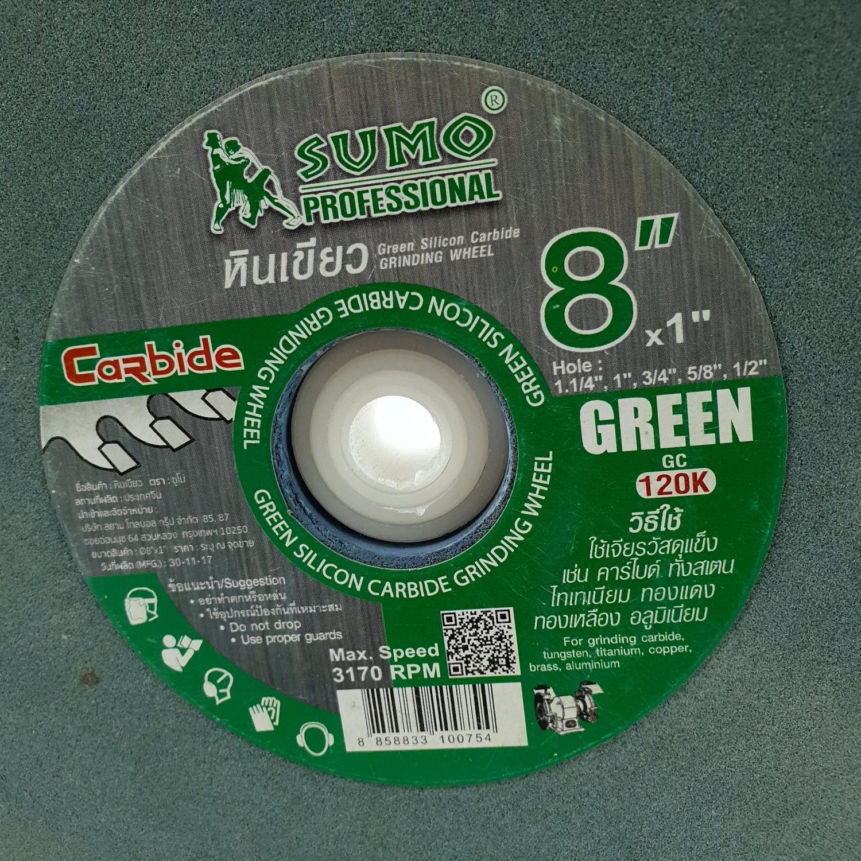SUMO หินเจียร์สีเขียว  D 8 เขียว