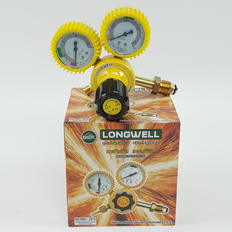 LONGWELL เกจ์วัดแรงดันแก๊ส LPG    Acetelyne สีส้ม