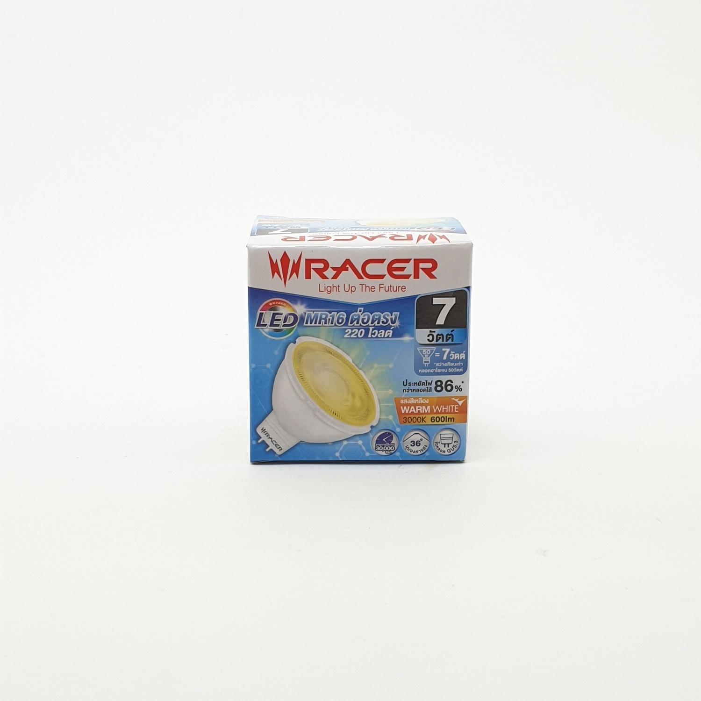 RACER หลอดแอลอีดี MR16 แบบต่อตรง 7W GU5.3 13201LEGGE00031