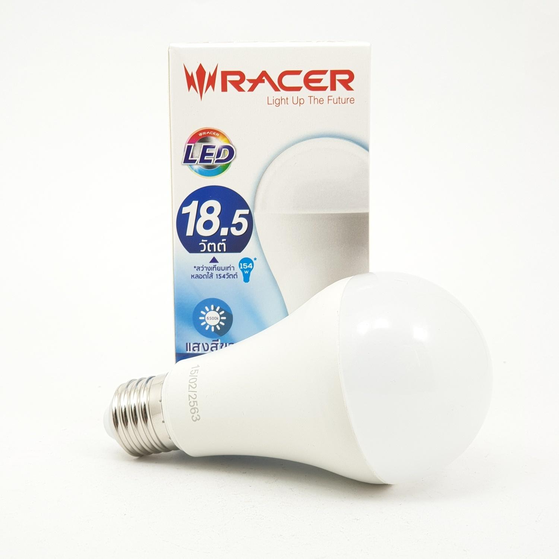 RACER หลอดแอลอีดีบั๊บ 18.5 วัตต์ แสงขาว KATIE  BULB 18.5W  DL สีขาว