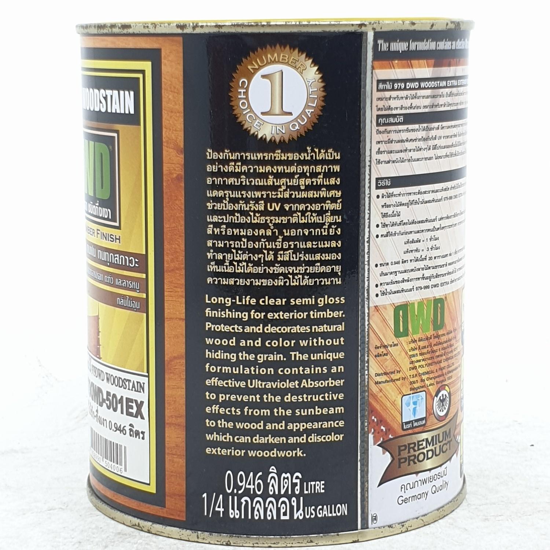 DWD สีย้อมไม้ ชนิดกึ่งเงา  (0.946ลิตร) 979DWD 501EX สีไม้สัก