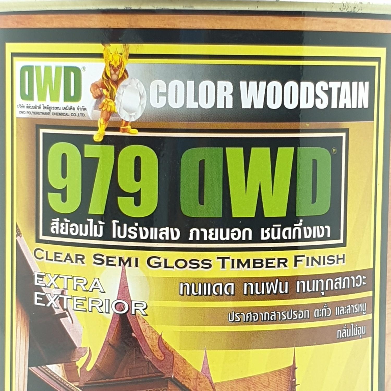 DWD สีย้อมไม้ ชนิดกึ่งเงา  (0.946ลิตร) 979DWD  510EX สีประดู่