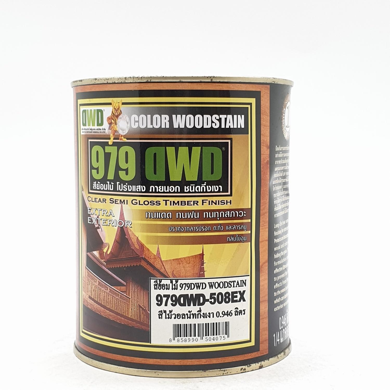DWD สีย้อมไม้ ชนิดกึ่งเงา (0.946ลิตร) 979DWD 508EX สีวอลนัท (