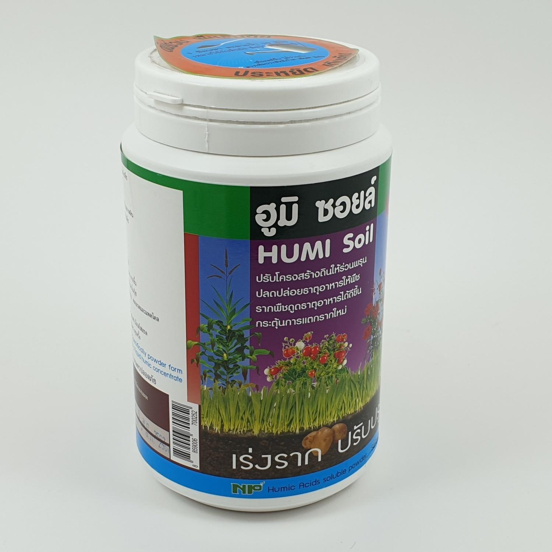 NP ฮูมิ ซอยล์   NP Humi Soil