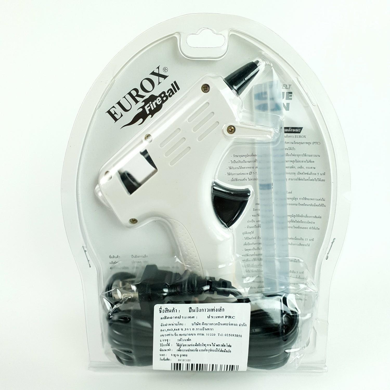 EUROX ปืนยิงกาวแท่งเล็ก 09-020-010 ขาว