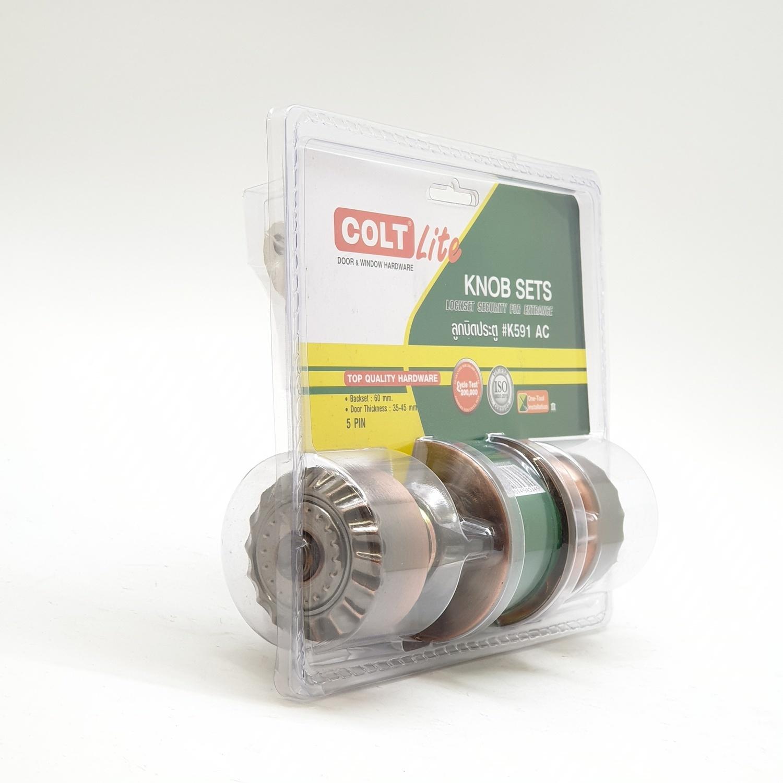 COLT ลูกบิดประตู COLT LITE K591 AC รุ่นแผง ลูกบิดประตู COLT LITE K591 AC รุ่นแผง สีน้ำตาลอ่อน