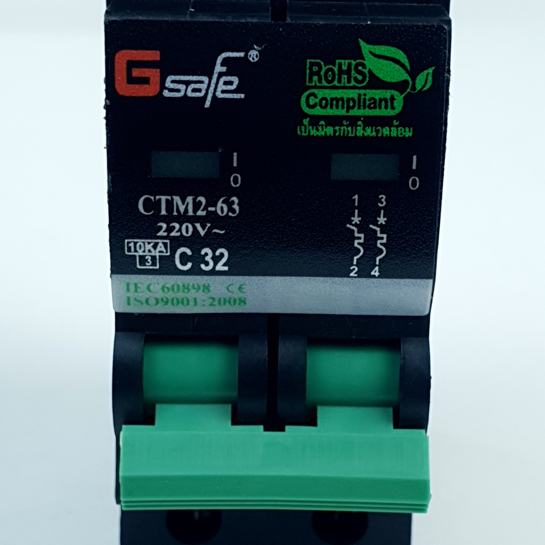 Gsafe เมนเบรกเกอร์  2P 32A ดำ