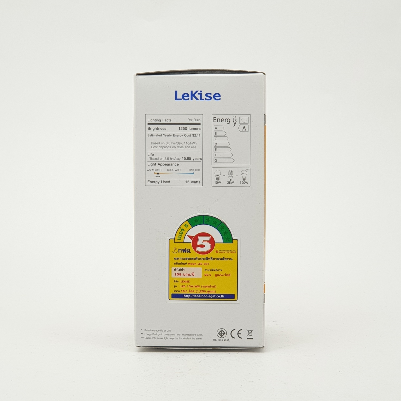 LEKISE หลอด LED A60 15W วอมไวท์ KLASSIC PLUS สีเหลือง