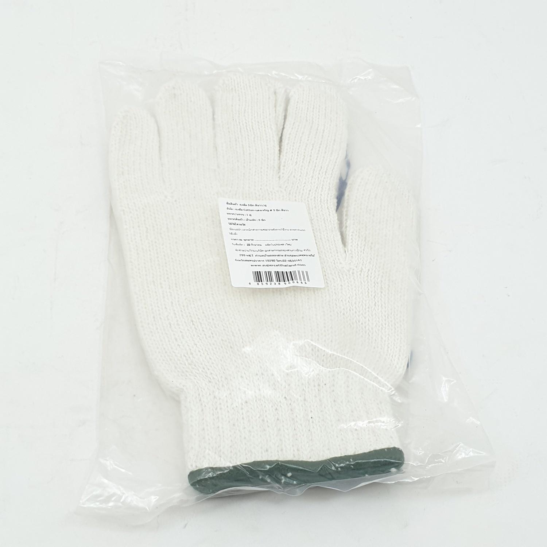 แสงเจริญ ถุงมือทอ cotton 5 ขีด ขาว