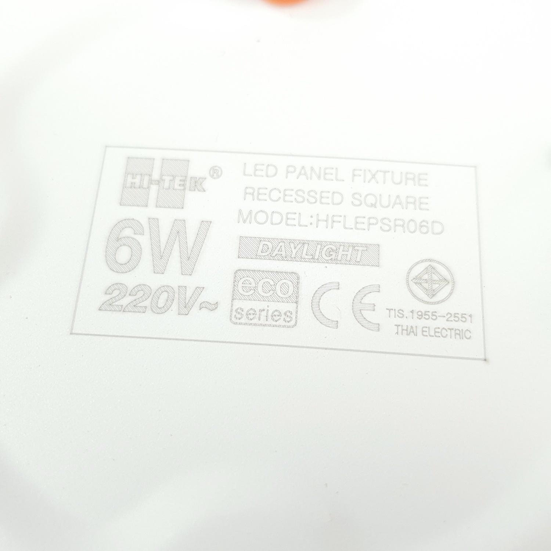 HI-TEK โคมพาแนล LED ทรงเหลี่ยม แบบฝัง 6 วัตต์ แสงขาว HFLEPSR06D