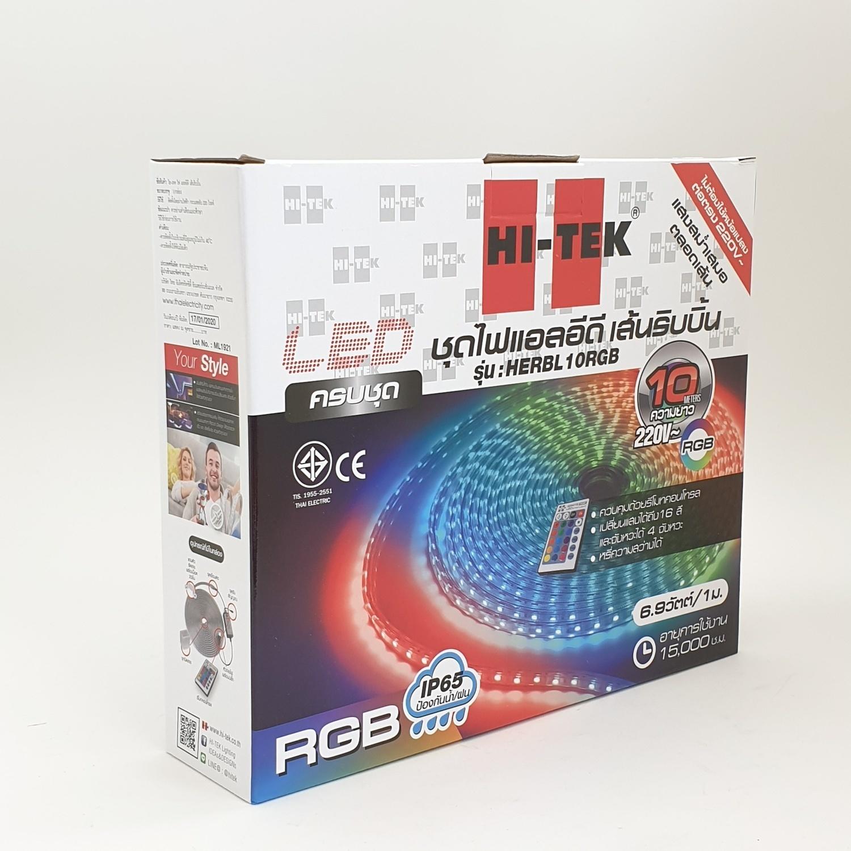 HI-TEK ชุดไฟแอลอีดี เส้นริบบิ้น HERBL10RGB สีขาว