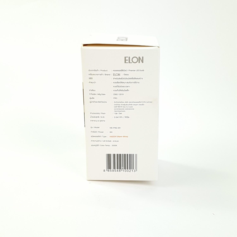 EILON หลอดแอลอีดีบัลบ์  Premier 9W 3000K วอร์มไลท์  สีขาว