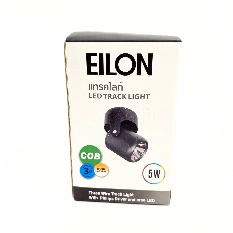 EILON แทรคไลท์แอลอีดี OU-TL-SD5W สีเทา