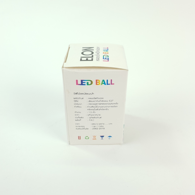 EILON หลอดปิงปอง 1.5 W BL-G45-Y001 สีม่วง