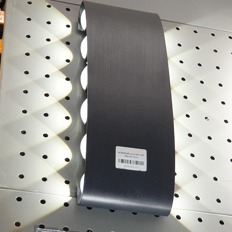 EILON โคมไฟผนังโมเดิร์น กันน้ำ IP66 1W*12 SZ-2859