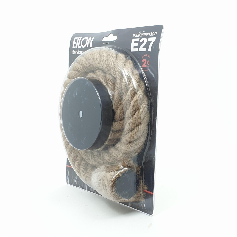 EILON สายขั้วห้อยหลอด E27 เชือกขั้วยาง  GY-06