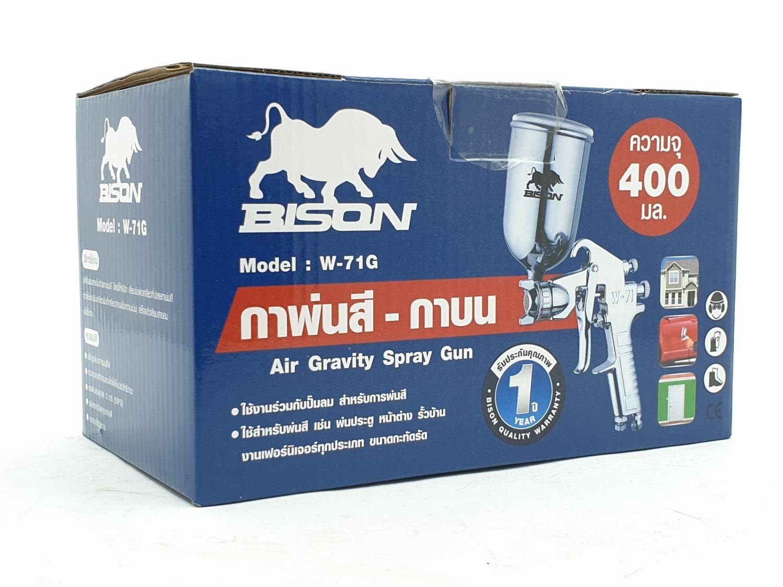 BISON กาพ่นสี กาบน 1.5mm/400ml. W-71G