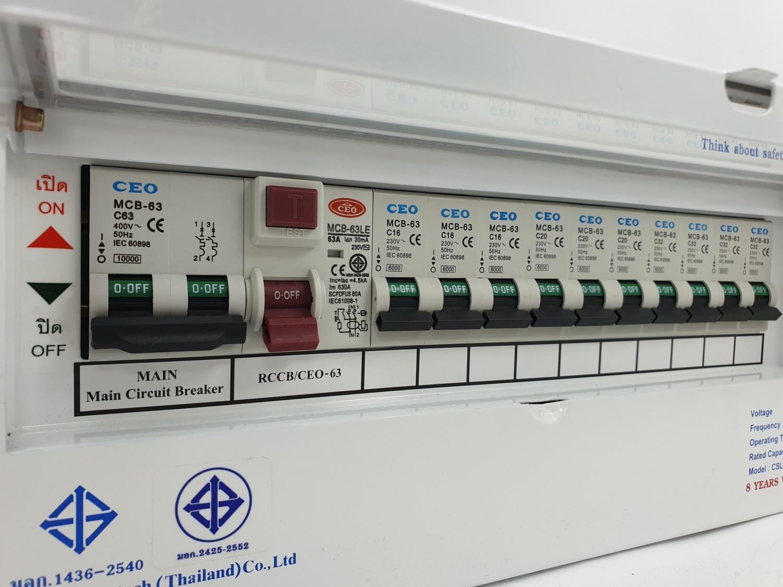CEO เครื่องตัดไฟฟ้ารุ่น  CSL  63A  10 ช่อง  CSL  63A  10w