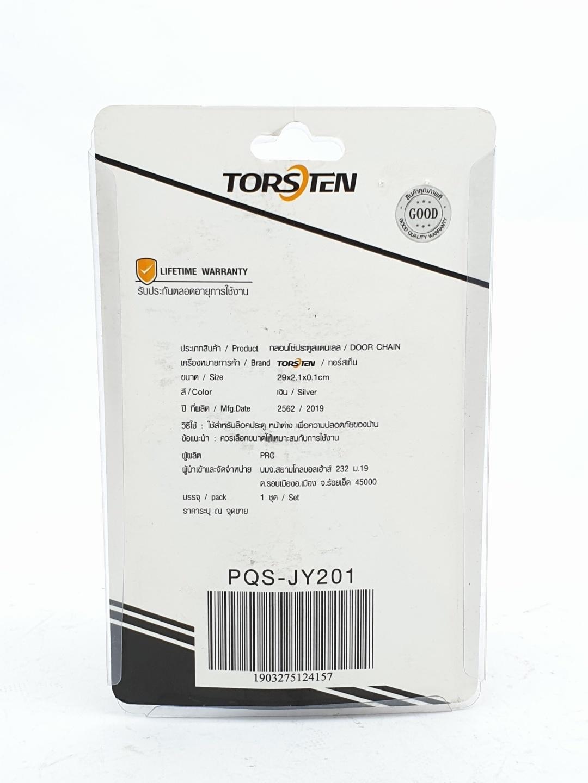 TORSTEN กลอนโซ่ประตูสแตนเลส  PQS-JY201 สีเงิน
