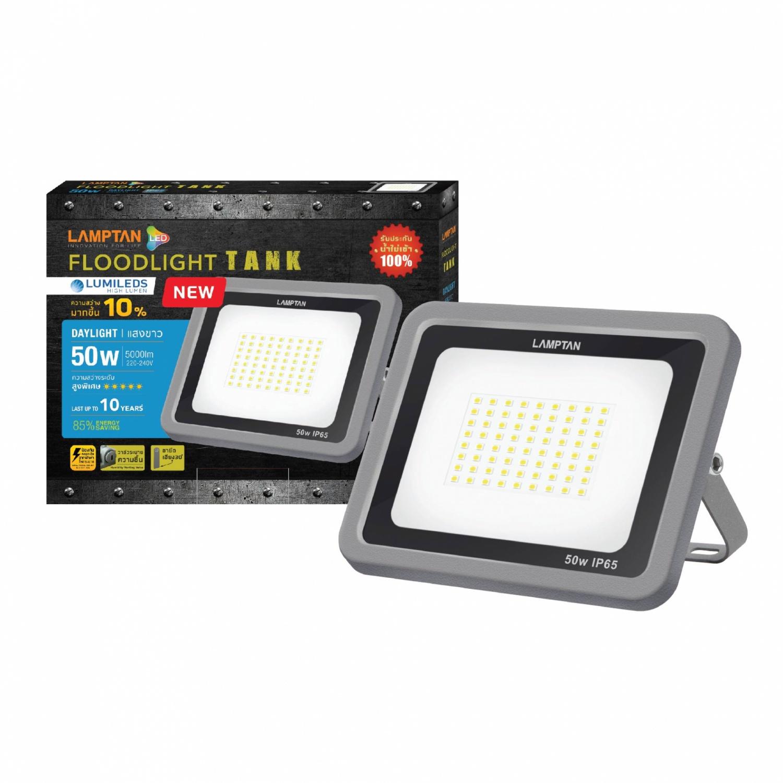 LAMPTAN โคมไฟฟลัดไลท์ LED 50W แสงเดย์ไลท์ รุ่นแท้งค์  IP65 TANK สีเทา