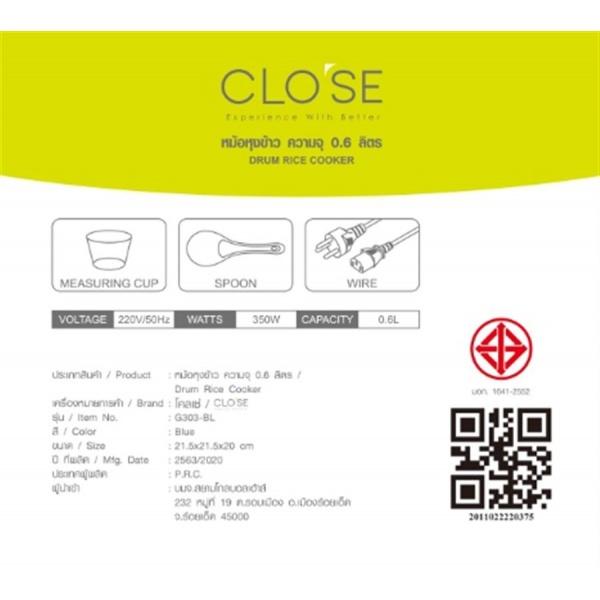 CLOSE หม้อหุงข้าว ความจุ  0.6 ลิตร TO-RF03 สีฟ้า