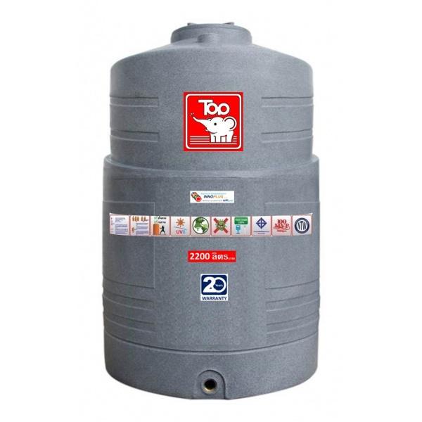 นิว ท็อป เวิลด์ ถังเก็บน้ำพอลิเมอร์ 2200 ลิตร TNT-2200 L