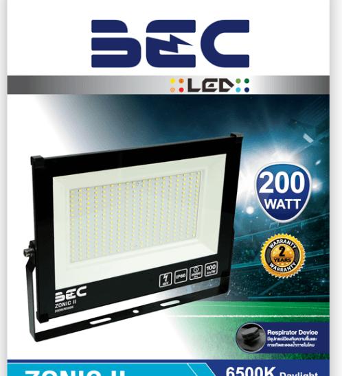 BEC ชุดโคมแอลอีดี ฟลัดไลท์ 200W ZONIC II 200W/6500K เดย์ไลท์  สีดำ