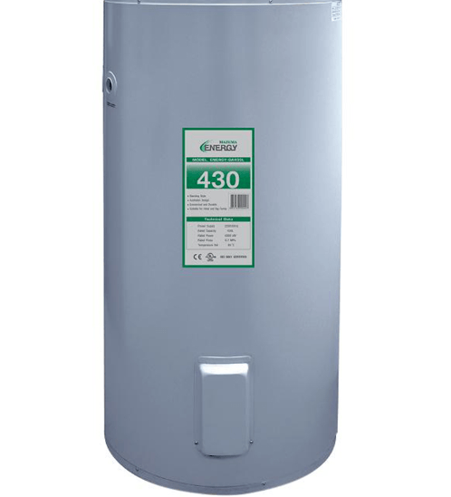 MAZUMA เครื่องทำน้ำร้อนแบบหม้อต้ม  ENERGY- GA430L (4800W) สีเทาอ่อน