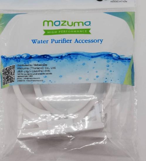 MAZUMA คลิปก้ามปู 12688-F ขนาด 2.5 นิ้ว  สีขาว