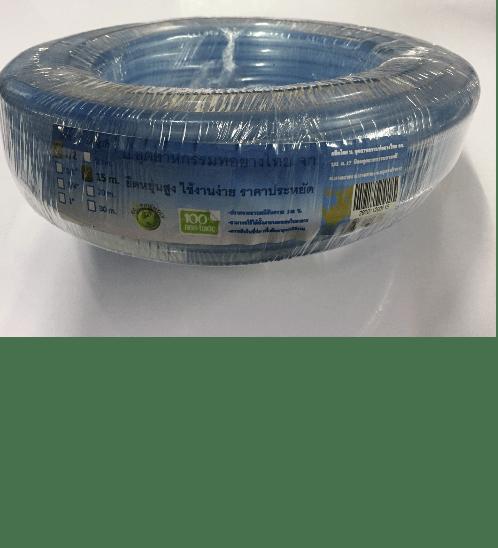 ท่อยางไทย สายยาง 1/2 นิ้ว ยาว 15 เมตร สีฟ้า