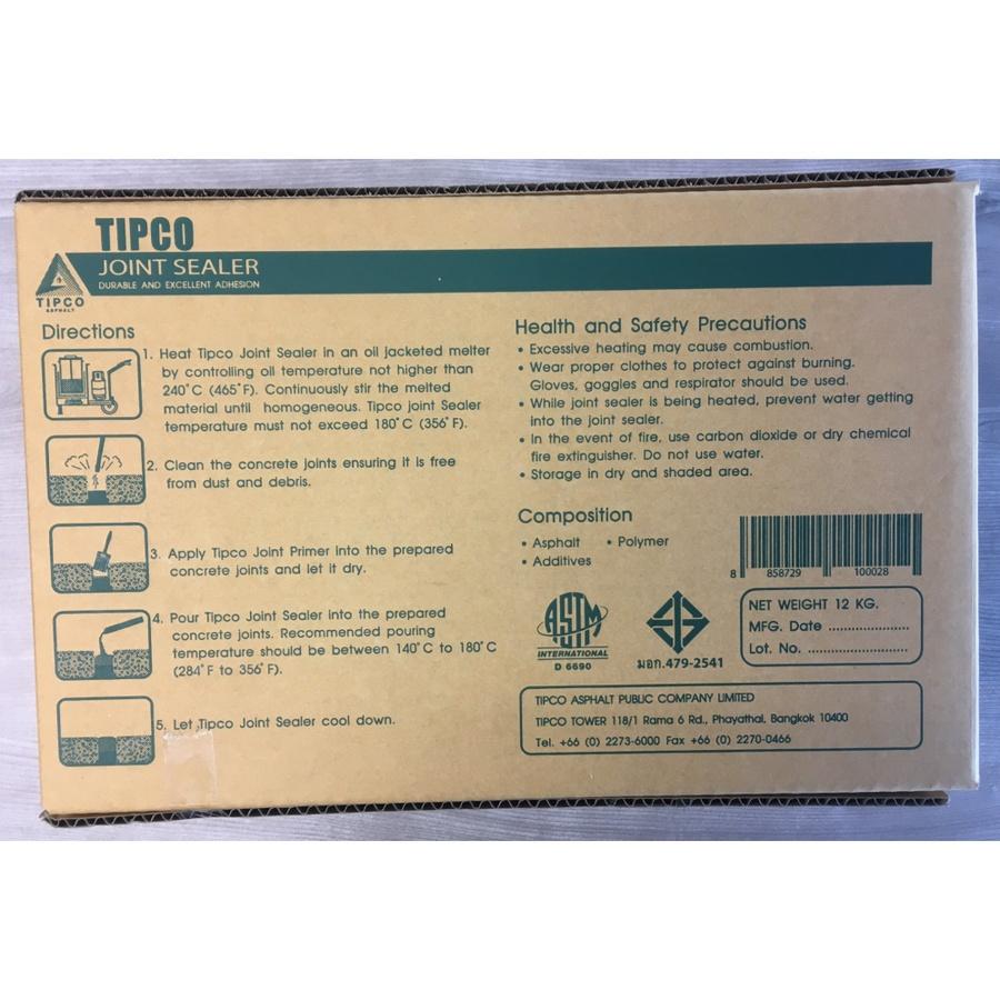 Tipco วัสดุยารอยต่อคอนกรีตชนิดเทร้อน จ๊อยซิลเลอร์ 12 กก. สีน้ำตาลเข้ม