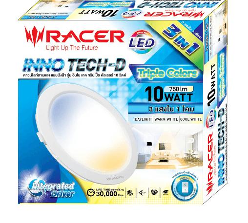 Racer แอลอีดี ดาวน์ไลท์ 10W 3 แสง INNO TECH-D สีขาว