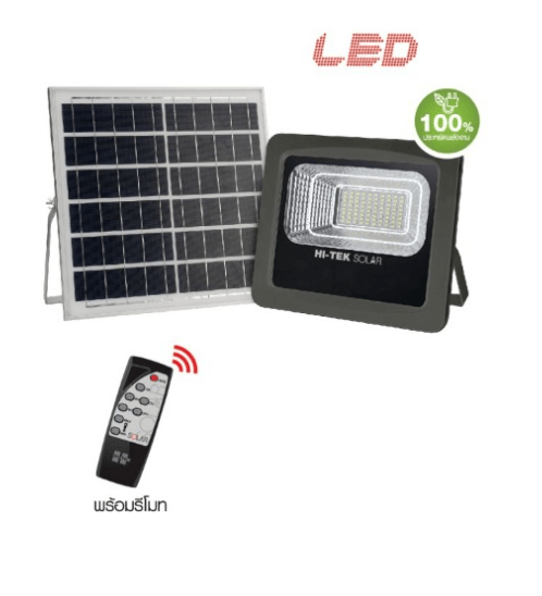 HI-TEK โคมไฟฝลัดไลท์โซล่าเซลล์ LED 60W 1,100LM DL  HFSF00060D สีเทา