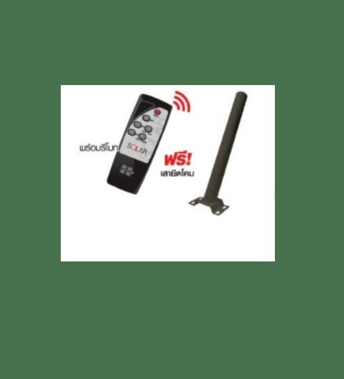 HI-TEK โคมไฟถนนโซล่าเซลล์ LED 60W 880LM DL HFSS00060D สีเทา