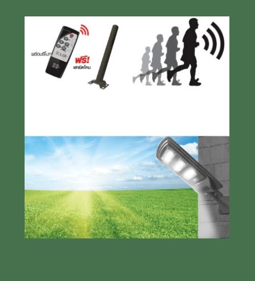 HI-TEK โคมไฟถนนโซล่าเซลล์ LED 100W 1650LM  DL  HFSS00100D สีเทา