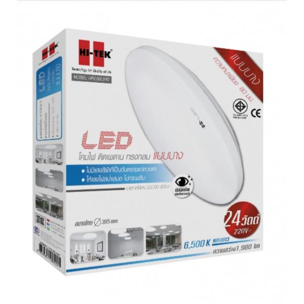 HI-TEK ชุดโคมไฟเพดานกลม LED 24W DL Slim Type HFIL0SL24D