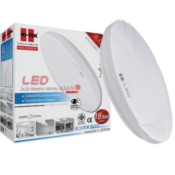 HI-TEK ชุดโคมไฟเพดานกลม LED 16W DL Slim Type HFIL0SS16D