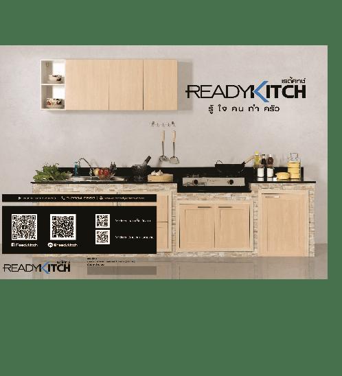 ReadyKitch MP-ชุดวงกบตู้ลิ้นชักเรียบ5060D-PLASTWOOD/โอ๊คอ่อน 5-B-MP-5060D-LOA สีน้ำตาลอ่อน