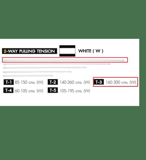 WSP ราวผ้าม่าน 160-300 ซม. T-3 ขาว