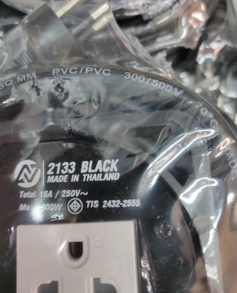 NL บล๊อคกันกระแทก 2x4  พร้อมปลั๊ก+สายไฟ 2133-5NL 5เมตร สีดำ