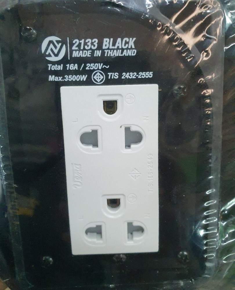 NL บล๊อคกันกระแทก 2x4  พร้อมปลั๊ก+สายไฟ 10M 2133-5 Model 2133-10 สีดำ