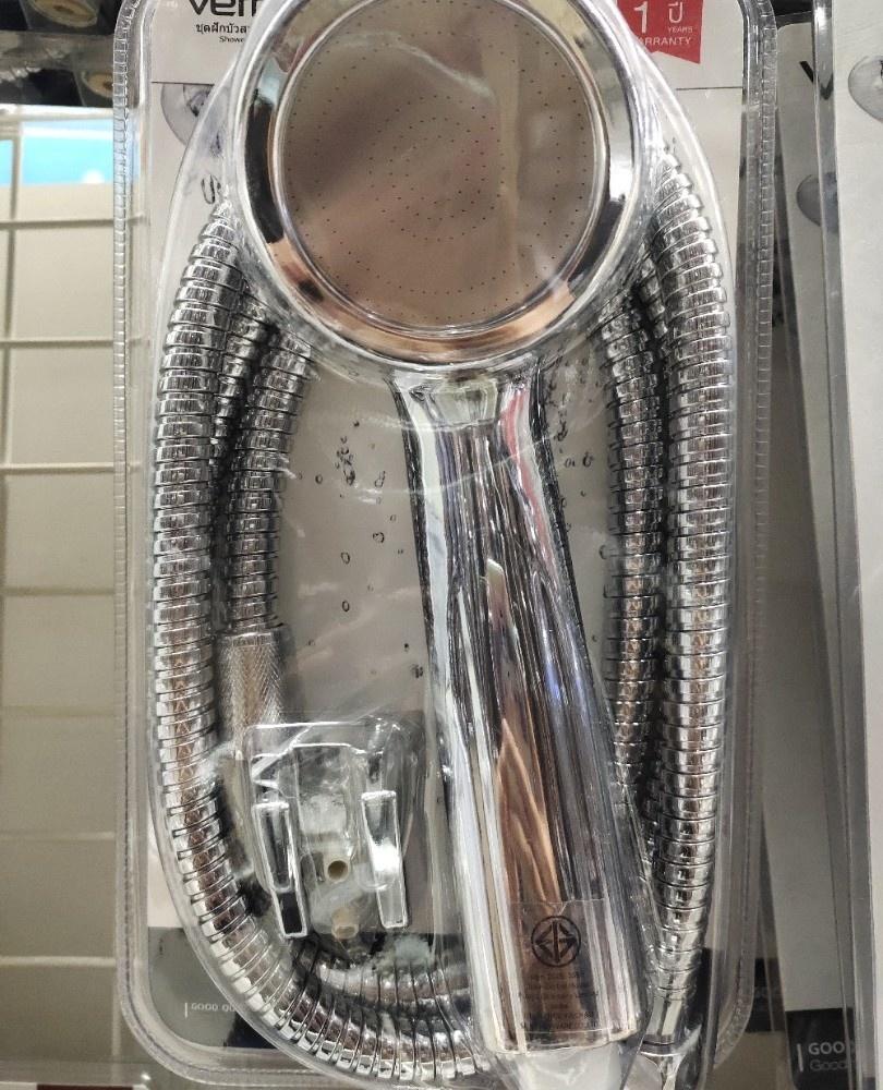 VERNO ชุดฝักบัวสายอ่อน 1ระบบ TM-2085