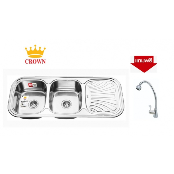 CROWN อ่างล้างจาน 2 หลุมมีที่พัก ขนาด 120x50x18.5 ซม. S12050R