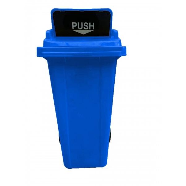ICLEAN ถังขยะเทศบาลฝาสวิง 120ลิตร  XDL-120A-3B สีน้ำเงิน