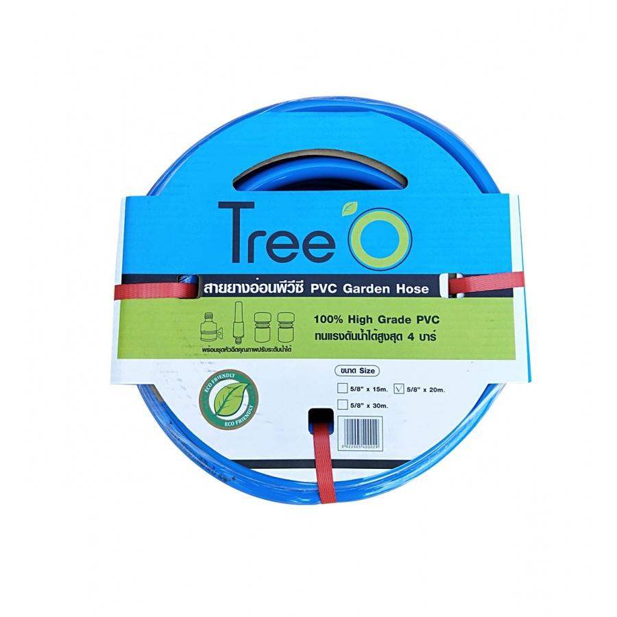 Tree O สายยางพีวีซี พร้อมข้อต่อสวมเร็ว ขนาด 5/8 นิ้ว x20เมตร 58-20CON สีน้ำเงิน